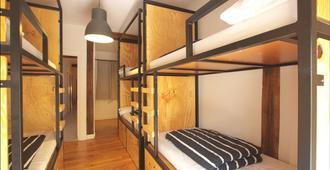 冲浪艾瑟希亚酒店 - 圣塞瓦斯蒂安 - 睡房