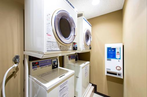 东京八丁堀芬迪别墅酒店 - 东京 - 洗衣设备