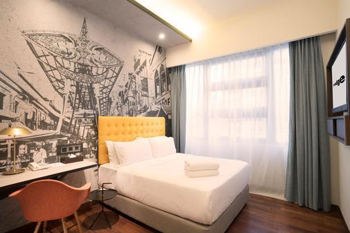 Geo酒店 - 吉隆坡 - 睡房