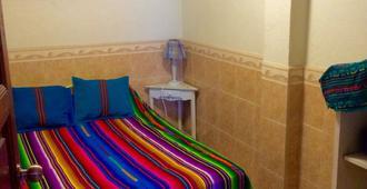 住在地点精品青年旅舍 - 安地瓜 - 睡房