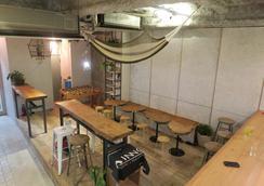 东京上野因野俱乐部休息室旅舍 - 东京 - 餐馆