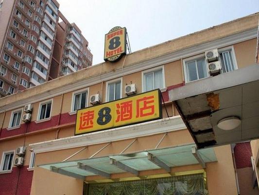 速8酒店上海枫叶陆家嘴店 - 上海 - 建筑