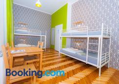 亚特兰蒂斯旅馆 - 克拉科夫 - 酒店设施