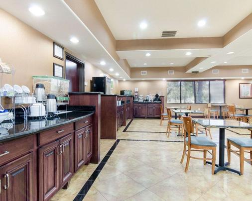 Comfort Suites - 托皮卡 - 餐馆