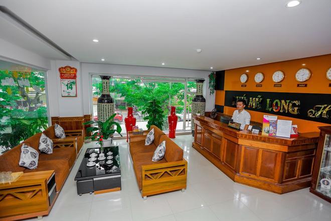 富美龙大酒店 - 岘港 - 柜台