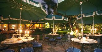 卡拉斯马纳尼塔斯酒店 - 库埃纳瓦卡 - 餐馆