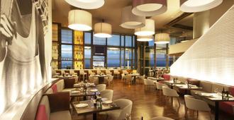卡塔赫纳洲际酒店 - 卡塔赫纳 - 餐馆