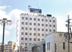 大津濑田微笑酒店 - 大津市 - 建筑