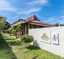 马六甲喜德门酒店