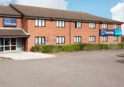 Travelodge Bristol Severn View M48 - 布里斯托 - 建筑