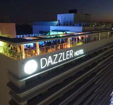 达兹勒温德姆亚松森酒店