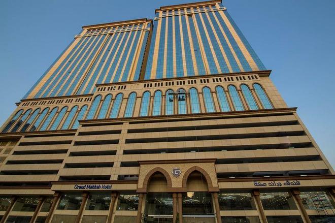 麦加大酒店 - 麦加 - 建筑