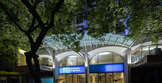 开普敦市中心智选假日酒店 - 开普敦 - 户外景观