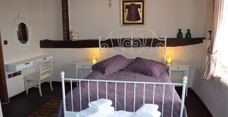 木拉特萨迪科纳吉精品酒店 - 安卡拉 - 睡房
