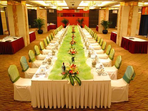 西安金花豪生国际大酒店 - 西安 - 宴会厅