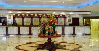 广东胜利宾馆 - 广州 - 大厅