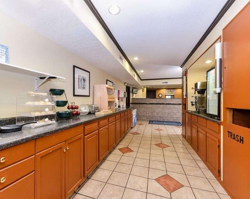 威斯康星麦迪逊东北地区罗德威套房酒店 - 麦迪逊 - 餐馆