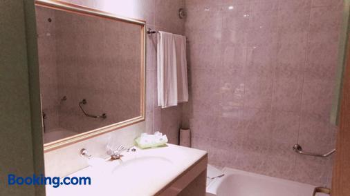 奥恩大马尔公寓式酒店 - 阿尔布费拉 - 浴室