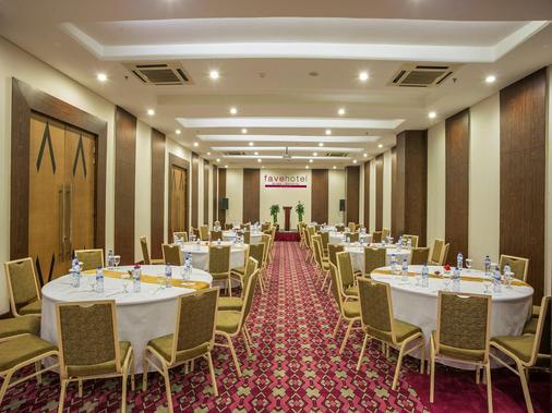 布拉加法福酒店 - 万隆 - 宴会厅