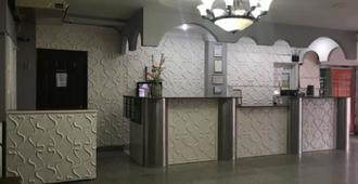 西班牙大道酒店 - 巴拿马城 - 柜台