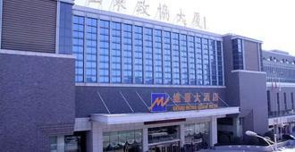 山东齐汇维景国际大酒店 - 济南 - 建筑