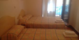 圣洛伦索旅馆 - 圣塞瓦斯蒂安 - 睡房