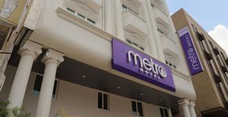吉隆坡中心都会酒店 - 吉隆坡 - 建筑