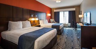 盖茨堡贝斯特韦斯特酒店 - 盖茨堡 - 睡房