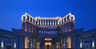 青岛城阳宝龙福朋酒店(喜来登集团管理) - 青岛