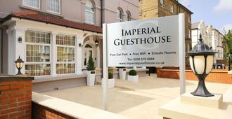 帝国宾馆有限公司酒店 - 豪士罗