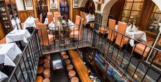 乌金虎酒店 - 布拉格 - 餐馆