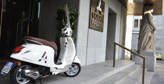 意大利阿里戈罗金宫酒店 - 都灵 - 户外景观