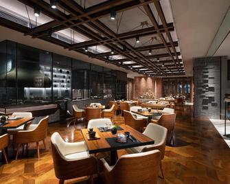 西安万丽酒店 - 西安 - 餐馆