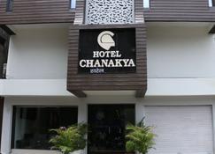 查纳雅酒店 - 那格浦尔 - 建筑