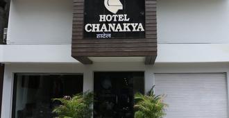 查纳雅酒店 - 那格浦尔