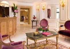 圣日耳曼学院酒店 - 巴黎 - 大厅