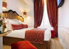 圣日耳曼学院酒店 - 巴黎 - 睡房