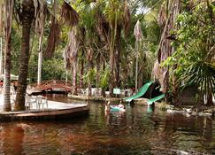 锡兰德拉贝拉亚马逊小屋酒店 - 玛纳卡普鲁 - 户外景观
