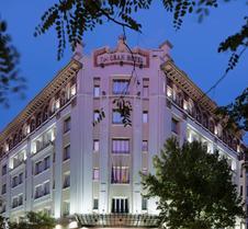 萨拉戈萨nh典藏酒店
