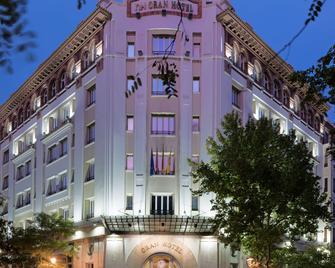 萨拉戈萨nh典藏酒店 - 萨拉戈萨 - 建筑