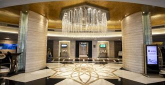 绿地九龙宾馆 - 上海 - 大厅