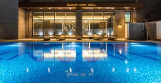 首尔阿曼提酒店 - 首尔 - 游泳池