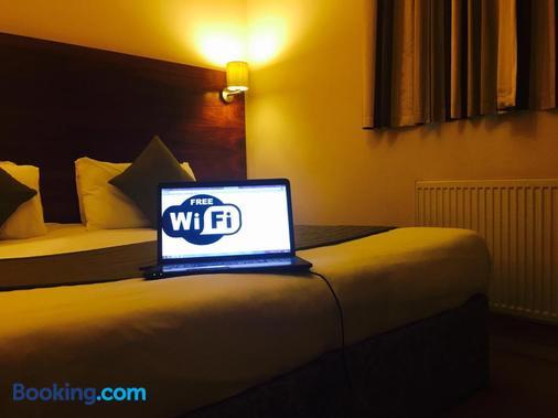 斯多克伍德酒店 - 卢顿机场 - 卢顿 - 商务中心