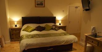 George Inn - 巴克斯顿 - 睡房