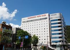 德岛华盛顿酒店 - 德岛市 - 建筑