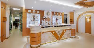 银城中心酒店及水疗中心 - 胡志明市 - 柜台