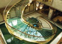 阿瓦里拉合尔酒店 - 拉合尔 - 商务中心