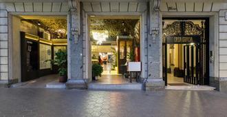 巴塞罗那卡萨格拉西奥旅馆 - 巴塞罗那 - 建筑