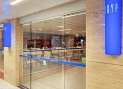 温德姆 Tryp 圣保罗瓜鲁柳斯机场酒店 - 瓜鲁柳斯 - 建筑