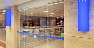 特瑞普酒店 - 圣保罗机场 - 3号航站楼过境酒店 - 瓜鲁柳斯